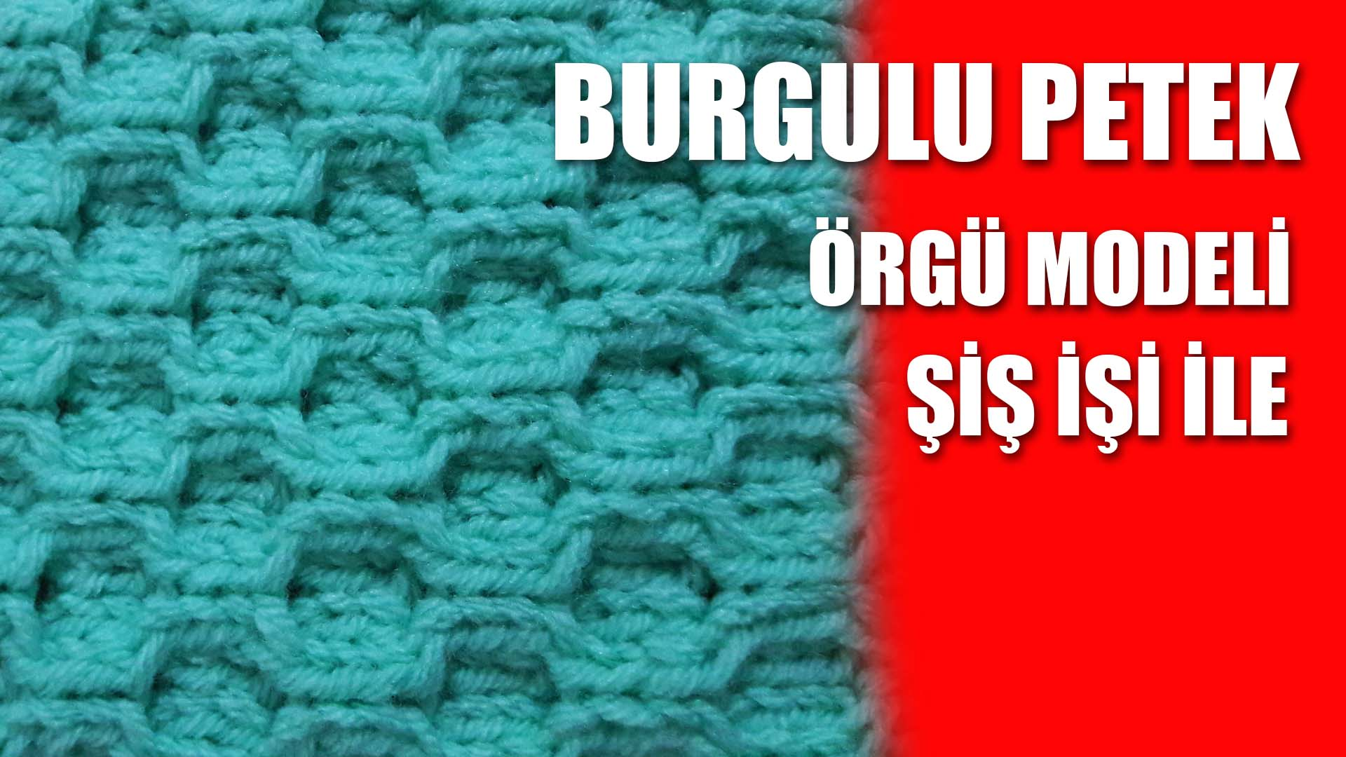 burgulu-petek-orgu-modeli