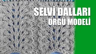 selvi-dalları-örgü-modeli
