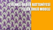2-renkli-bebek-battaniyesi-örgü-modeli